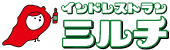 インドレストランミルチ 鶴ヶ島市のカレー店